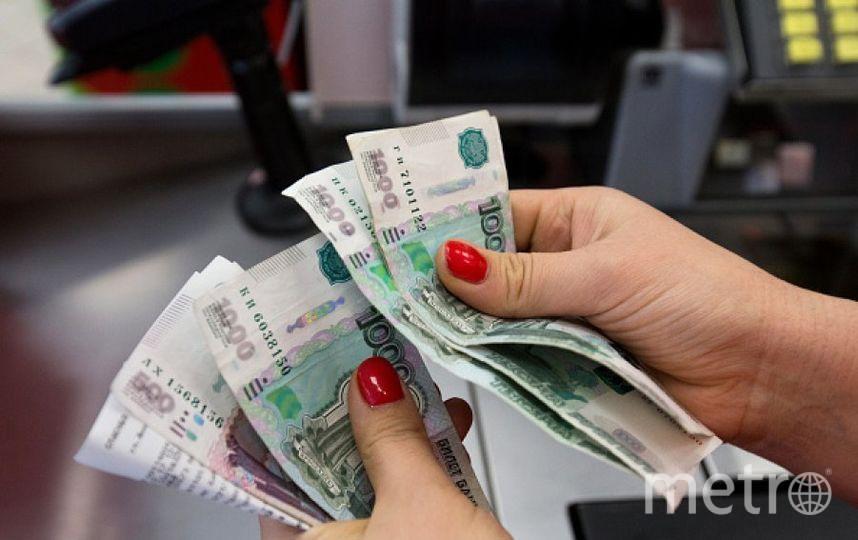 Рубли. Фото Getty