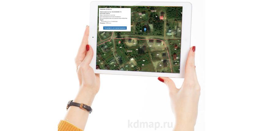 Kdmap.ru отличается от карты Росреестра более полными сведениями об объектах.