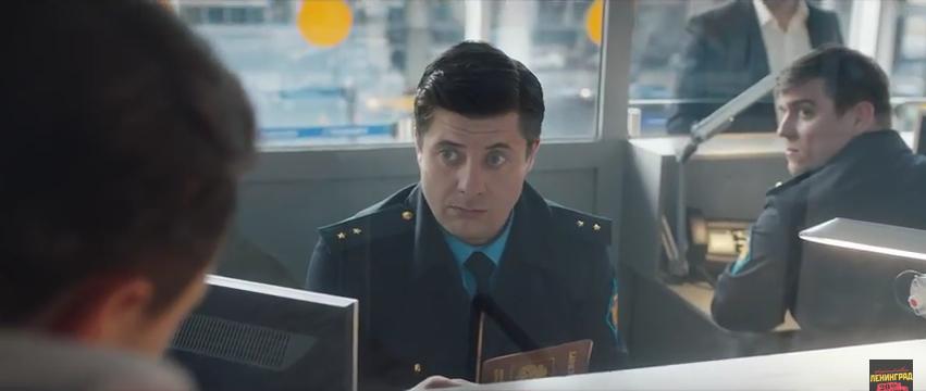 Как мог закончиться новый клип группы Ленинград. Фото Скриншот Youtube