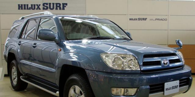 Челябинский митрополит сменил Mercedes-Benz на джип Toyota Land Cruiser