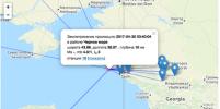 У берегов Сочи произошло землетрясение