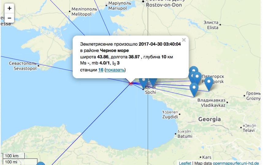 Скриншот: www.ceme.gsras.ru.