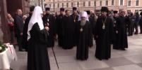 Патриарх Кирилл в Петербурге: Я с моим городом в радостях и скорбях