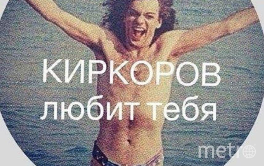 Фото: instagram.com/fkirkorov/.