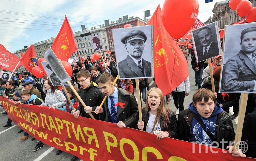 Демонстрация прошла по главным улицам города.
