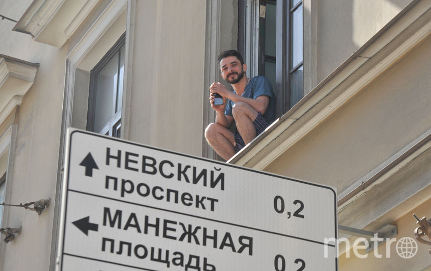 Первомайская демонстрация прошла по главным улицам города.