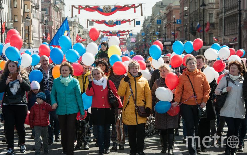 Первомайская демонстрация собюрала около 8-9 тысяч человек. Фото Святослав Акимов