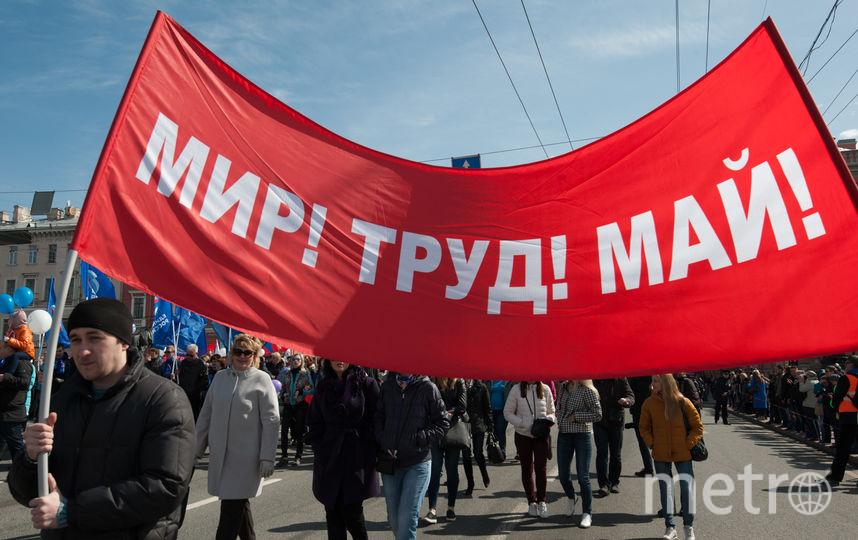 Первомайская демонстрация прошла по главным улицам города. Фото Святослав Акимов