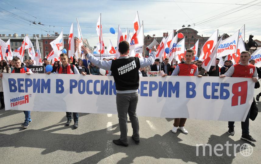 В первомайской демонстрации в Петербурге приняли участие около 100 тысяч человек. Фото Все фото- Святослав Акимов.