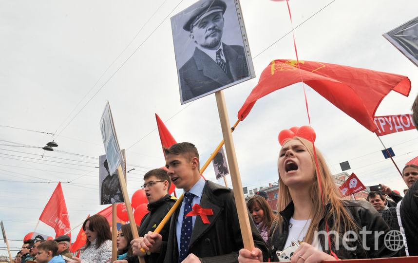 Первомайская демонстрация - архив.