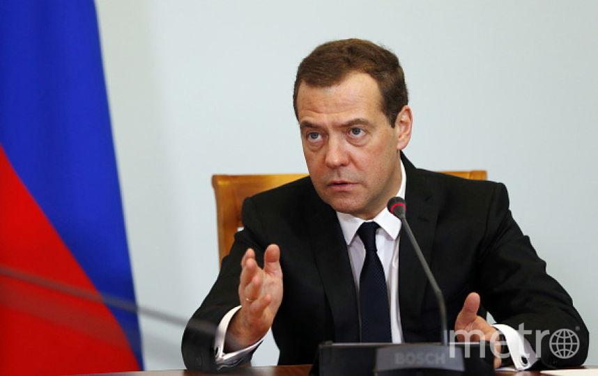 Что решили с отставкой Дмитрия Медведева
