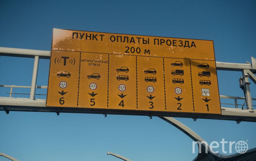 Стоимость проезда ЗСД наразвязке сБогатырским проспектом резко возрастет