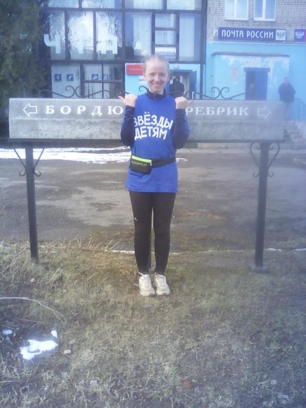 Предоставлено Екатериной Борзуновой.