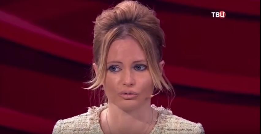 Интимное видео Даны Борисовой взорвало Интернет. Фото Скриншот Youtube