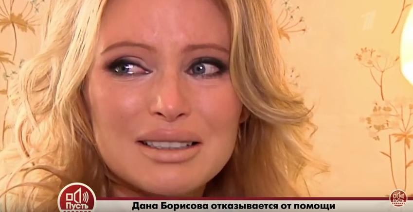 Дана Борисова Голые Фото Видео