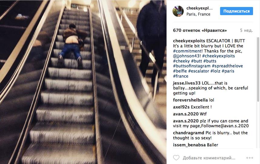 Новый тренд Instagram заставляет туристов оголиться и показать булки. Фото Скриншот Instagram/cheekyexploits