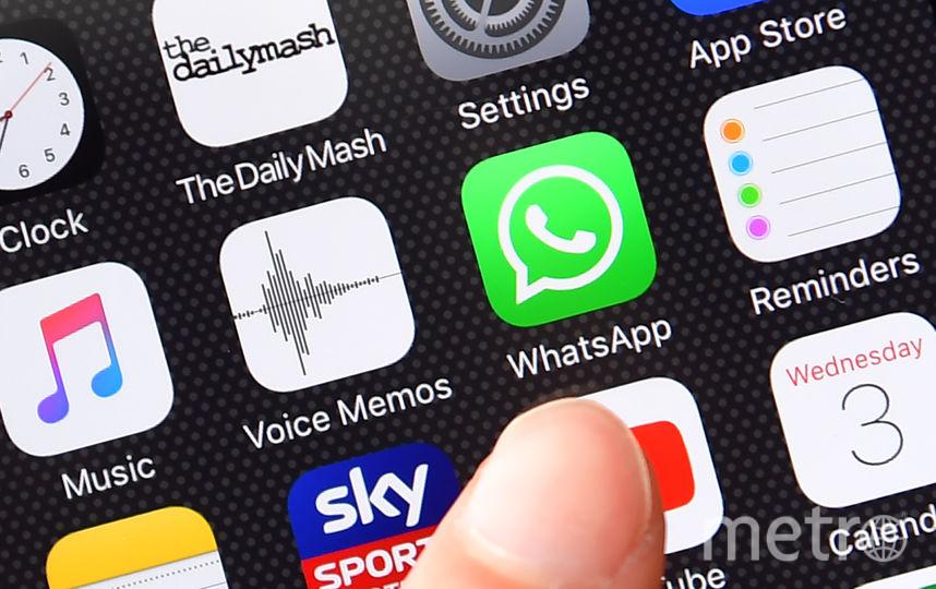 работа WhatsApp была приостановлена примерно на два часа. Фото Getty