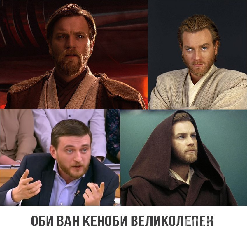 День Звездных войн: Лучшие мемы пользователей Сети. Фото Соцсети