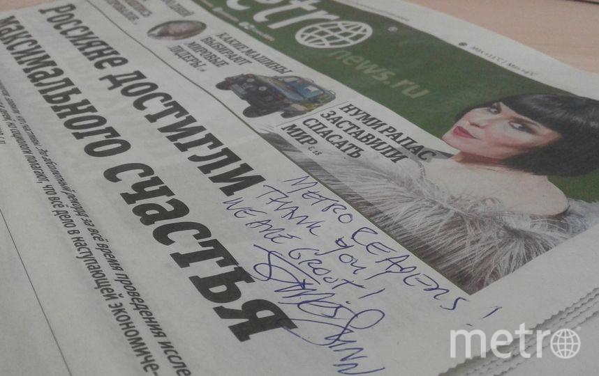 """""""Читатели Metro, спасибо вам! Мы есть Грут!"""" Джеймс Ганн. Фото """"Metro"""""""