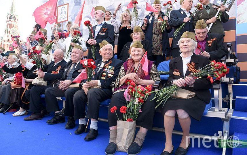 Ветераны на параде 9 мая в Москве (архивное фото). Фото Василий Кузьмичёнок