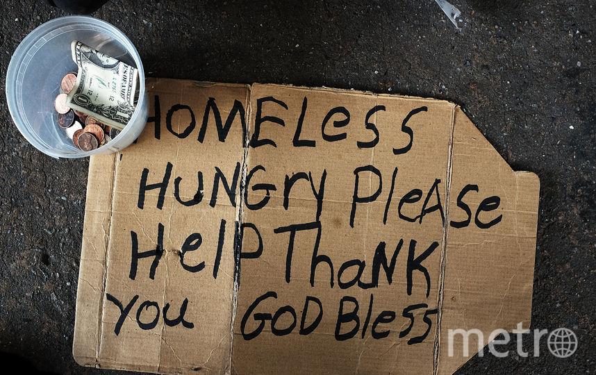 по связям с общественностью благотворительной организации Ночлежка. Фото Getty