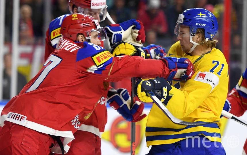 Отрывки матча Россия-Швеция. Фото AFP
