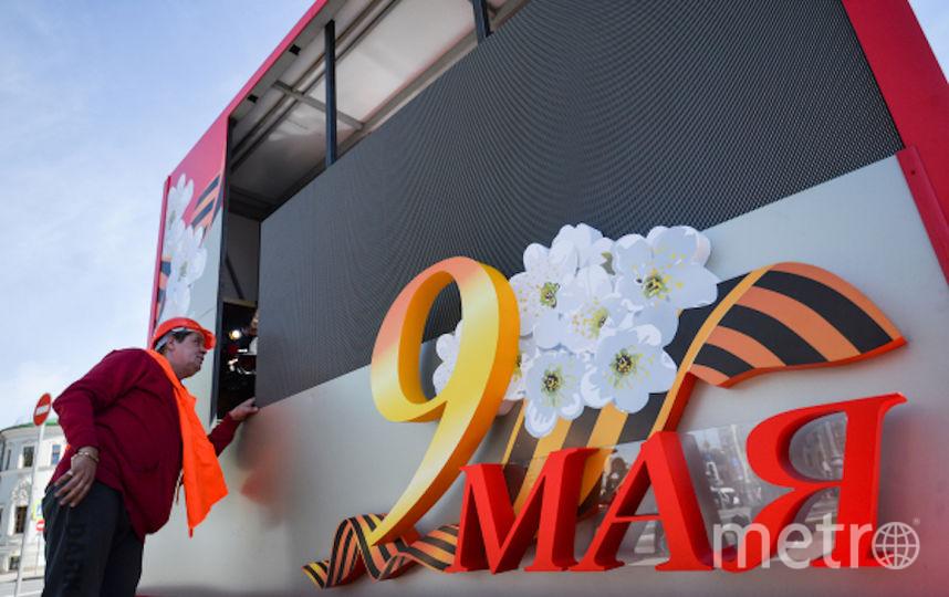 Столица готовится отпраздновать 72-ю годовщину Великой Победы. Фото Василий Кузьмичёнок, РИА Новости