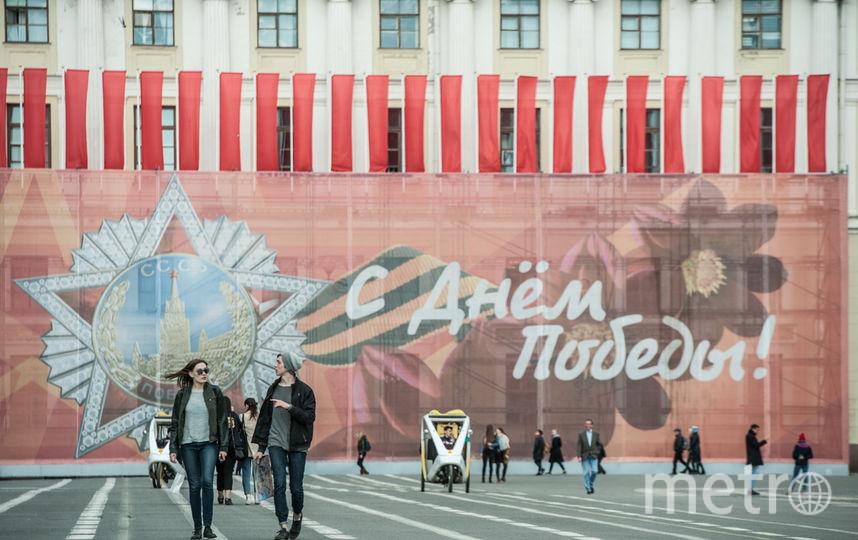"""Праздничные украшения. Фото Святослав Акимов, """"Metro"""""""