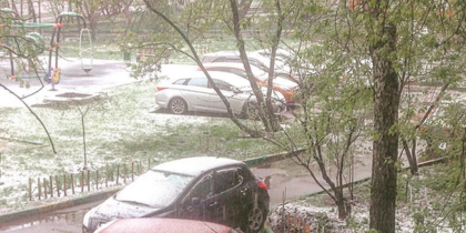 Погода в Москве. Фото Instagram/alisa_photographe