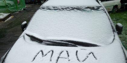 В Москву вернулась зима. Фото Василий Кузьмичёнок