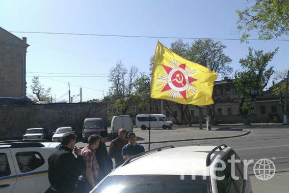 Тот самый флаг. Фото od.npu.gov.ua