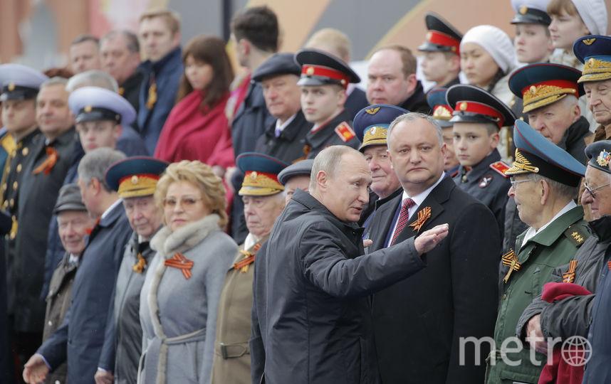 Парад Победы в Москве. Фото AFP