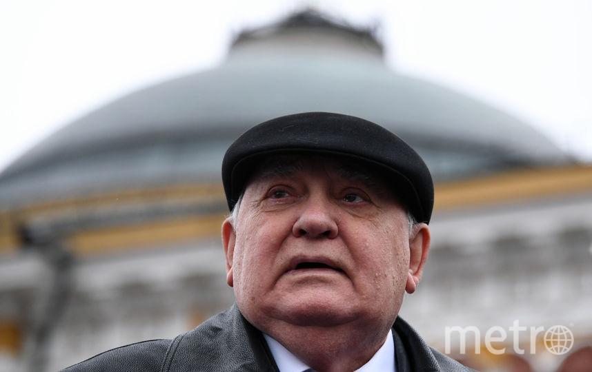 Михаил Горбачёв на Параде в Москве. Фото AFP