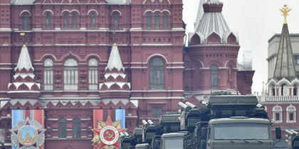 Парад Победы-2017 в Москве. Фото AFP