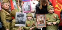 День Победы-2017 в Москве: на акцию