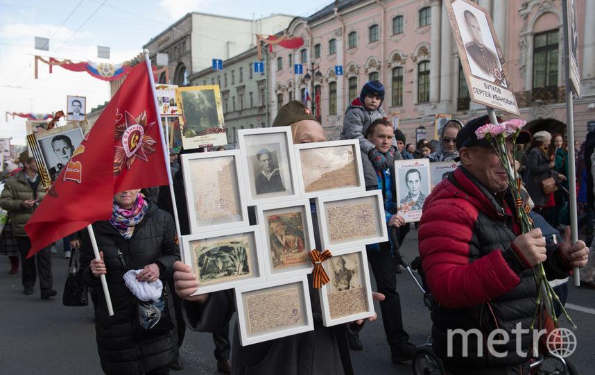 """""""Бессмертный полк - 2017"""". Фото Святослав Акимов"""