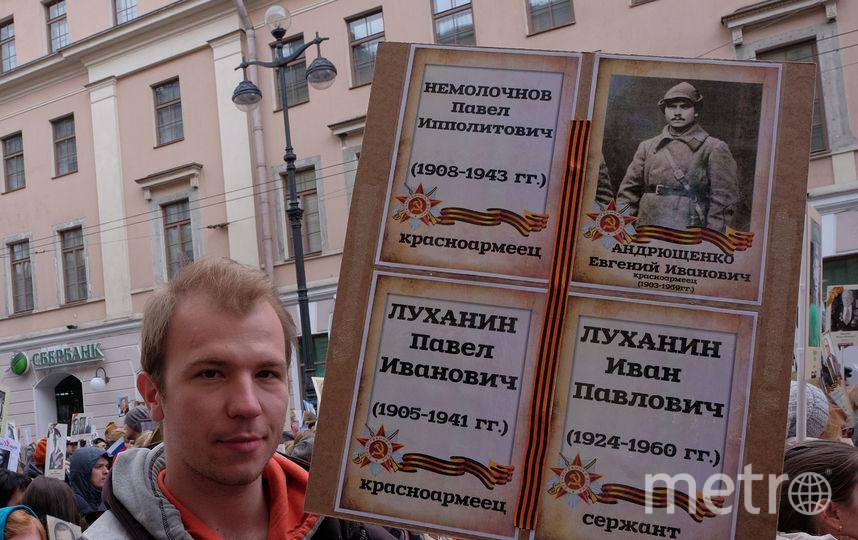 """""""Бессмертный полк - 2017"""". Фото Алёна Бобрович"""