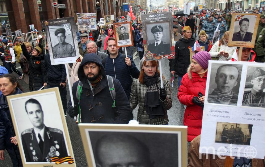 """Акция """"Бессмертный полк - 2017"""" прошла по главным улицам столицы."""
