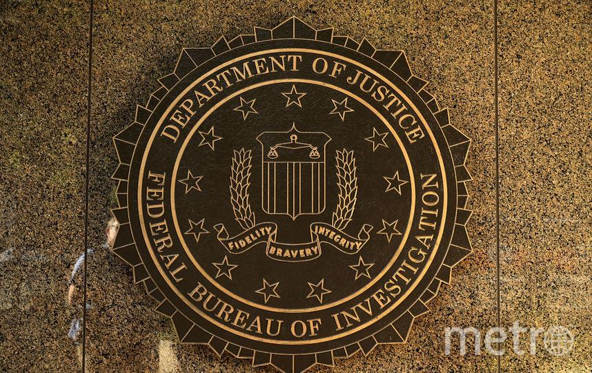 Глава ФБР Джеймс Коми уволен со своего поста. Фото Getty
