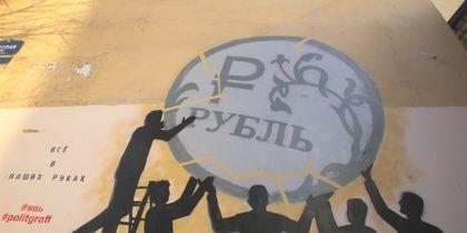 Налог на малодетность в России хотят ввести с целью поддержки многодетных семей. Фото Getty