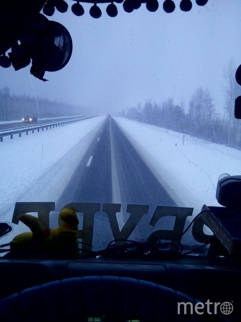 Мурманское шоссе. Фото vk.com