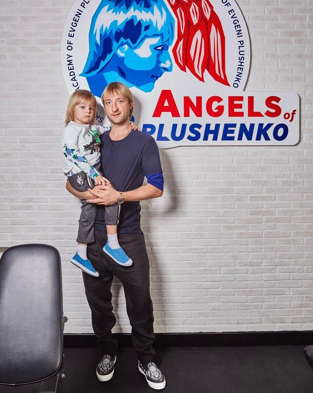 Евгений Плющенко - фотоархив.
