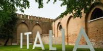 На знаменитую биеннале в Венецию съехались звёзды из России