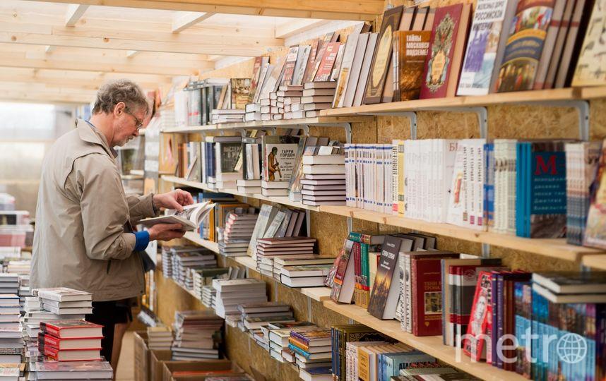 Снова заработал литературный гайд-парк | www.gov.spb.ru.