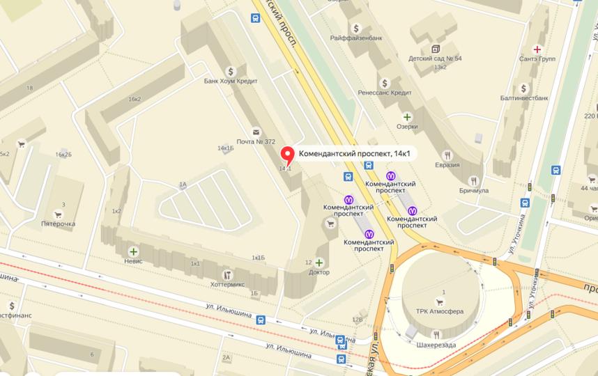 Все случилось днем у дома №14 по Комендантскому проспекту в Петербурге. Фото Яндекс.Карты.
