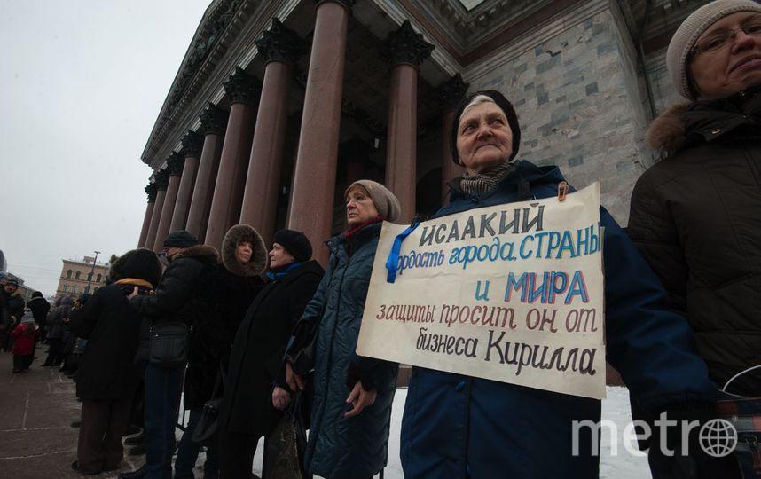 Заксобрание Петербурга рассмотрит вопрос овключении референдума поИсаакию вповестку
