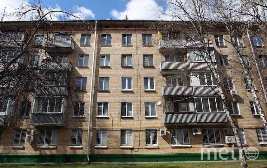 """Общежития и коммуналки могут войти в программу реновации жилья в Москве. Фото Василий Кузьмичёнок, """"Metro"""""""