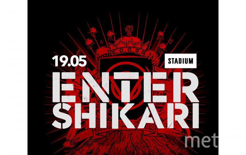 """Концерт группы """"Enter Shikari"""". Фото предоставлено организаторами."""