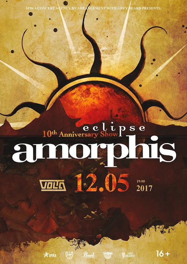"""Концерт группы """"Amorphis"""". Фото предоставлено организаторами."""