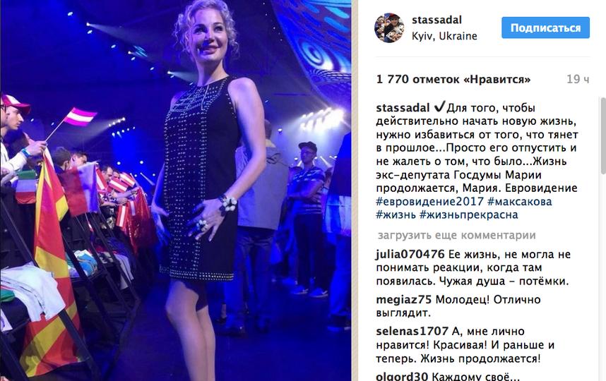 Новая жизнь: Похудевшая на 16 килограмм Максакова вызвала ажиотаж на Евровидении. Фото Скриншот instagram.com/stassadal